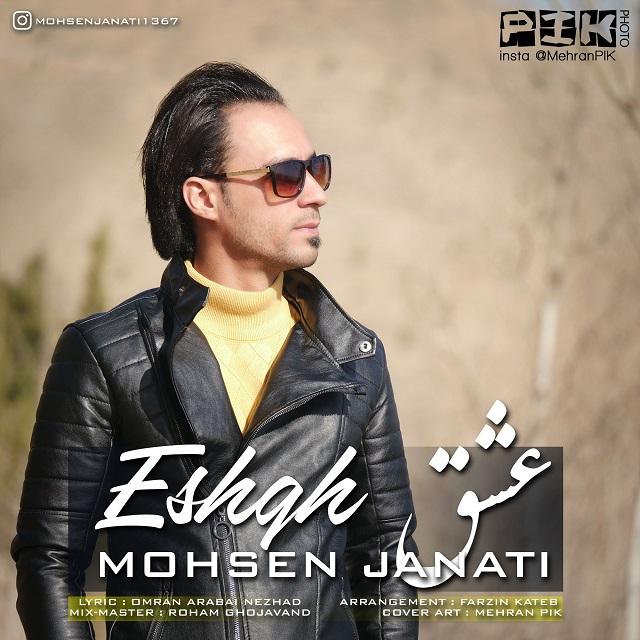 Mohsen Janati – Eshgh