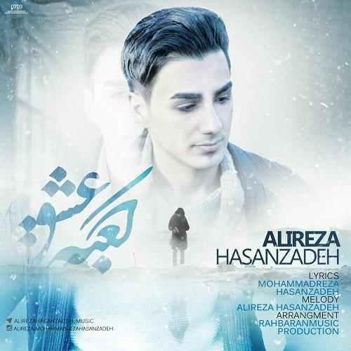 Alireza Hasanzadeh – Kabeye Eshgh