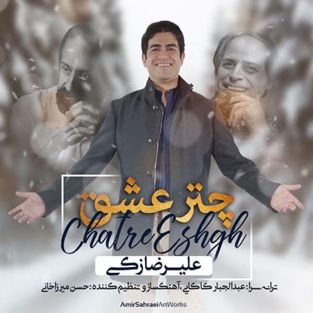 Alireza Zaki – Chatre Eshgh