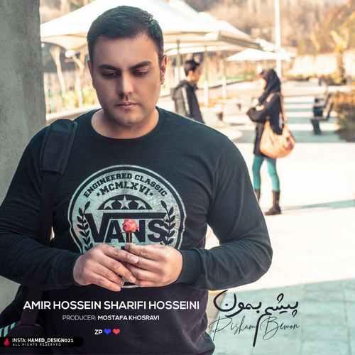 Amir Hossein Sharifi Hosseini – Pisham Bemon