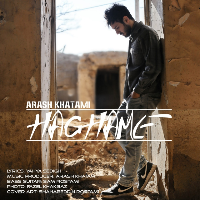 Arash Khatami – Haghame