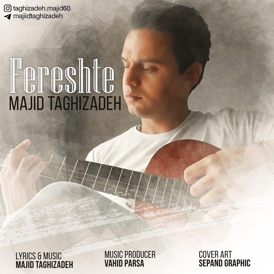 Majid Taghizadeh – Fereshte
