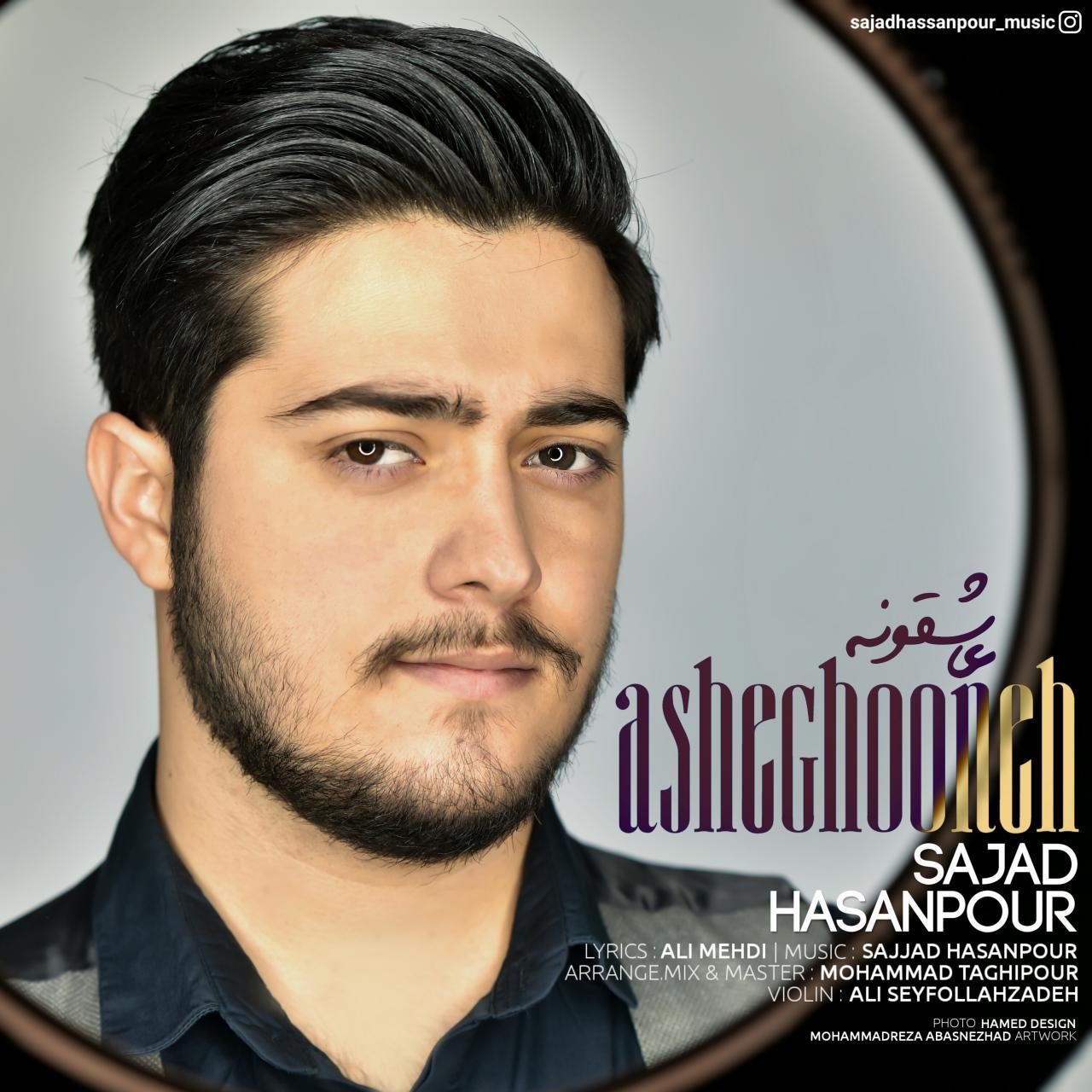 Sajad Hasanpour – Asheghooneh