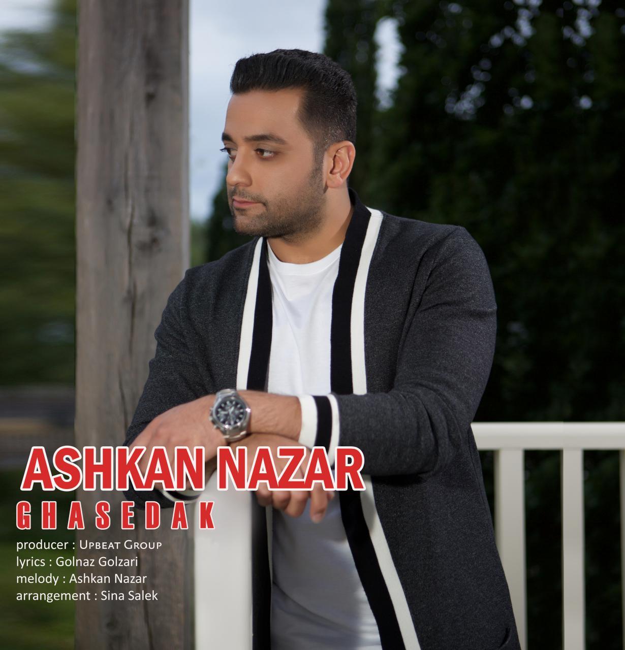 Ashkan Nazar – Ghasedak