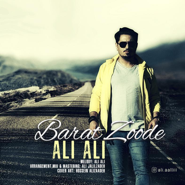 Ali Ali – Barat Zoodeh