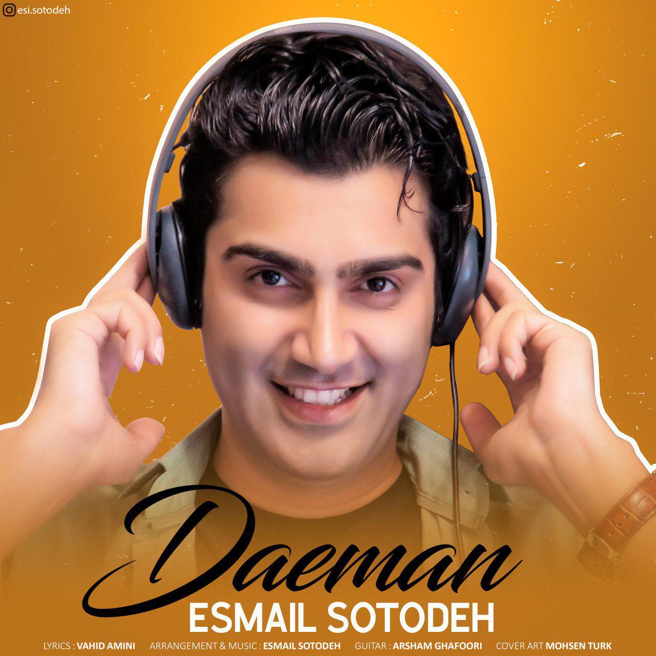 Esmail Sotodeh – Daeman