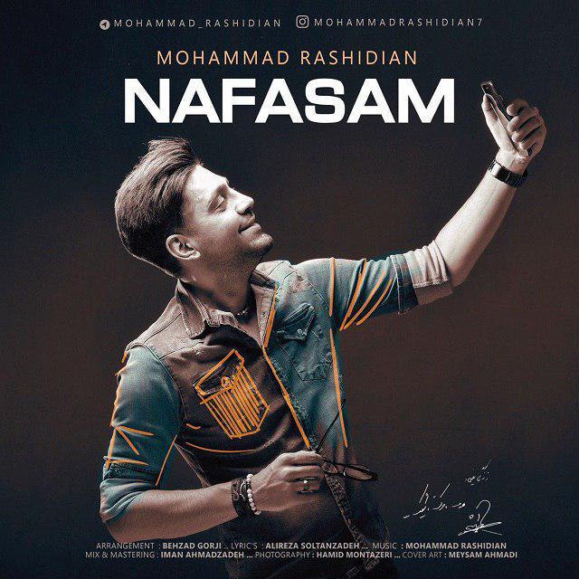 Mohammad Rashidian – Nafasam