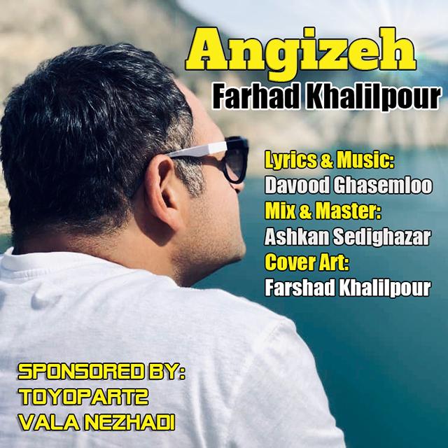 Farhad Khalilpour – Angizeh