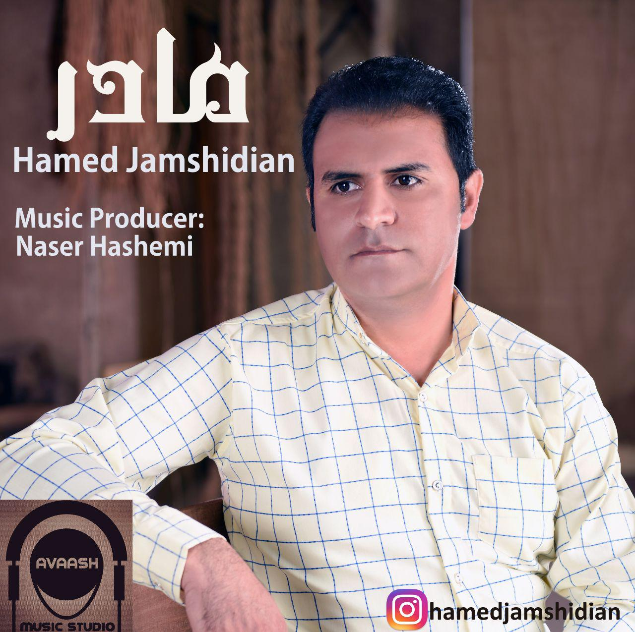 Hamed Jamshidian – Madar