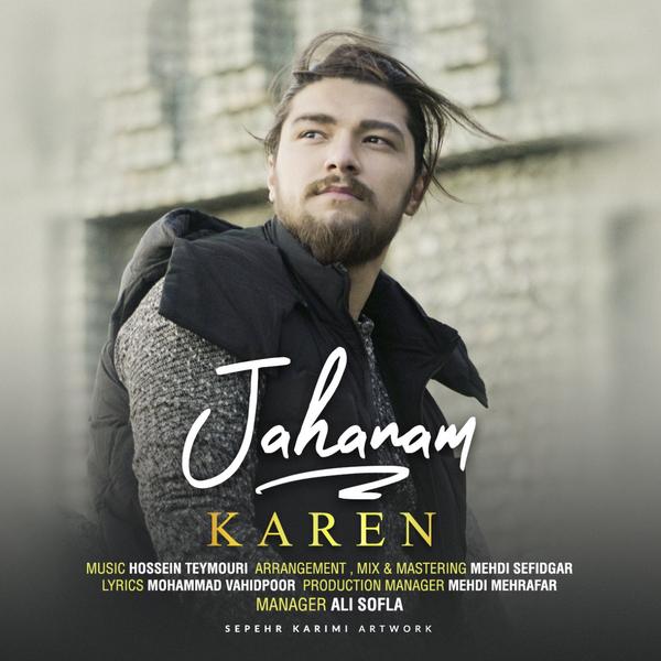 Karen – Jahanam