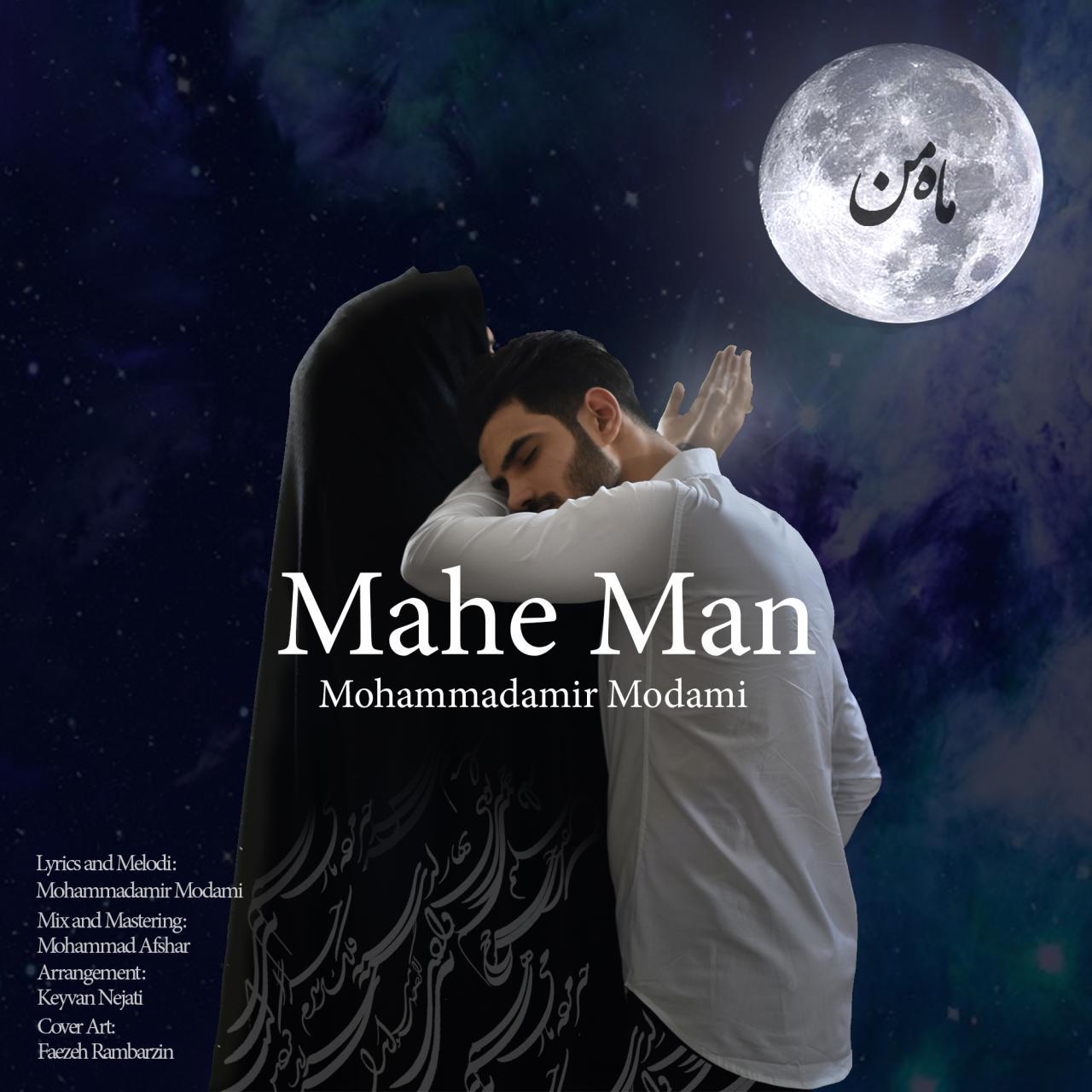 Mohammadamir Modami – Mahe Man