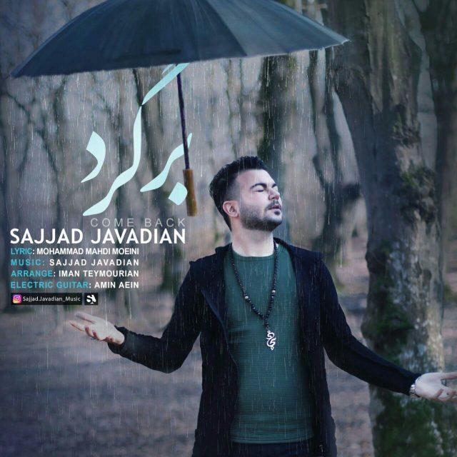 Sajjad Javadian – Bargard