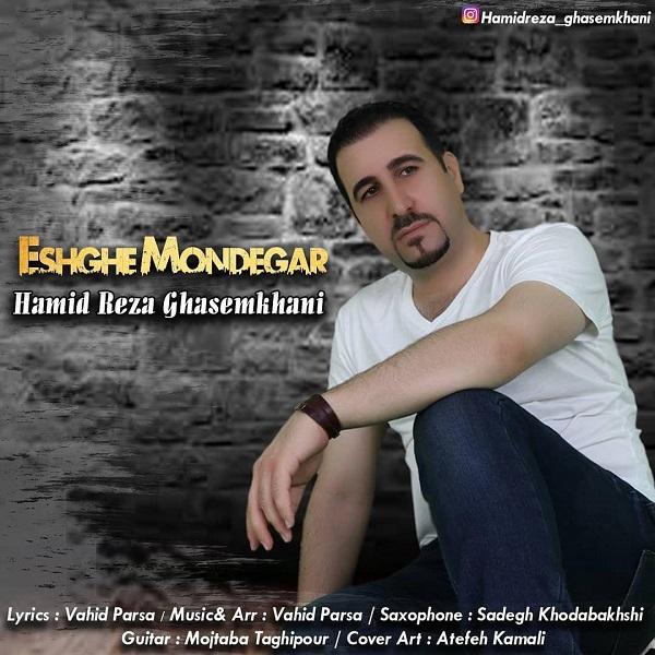 Hamidreza Ghasemkhani – Eshghe Mondegar
