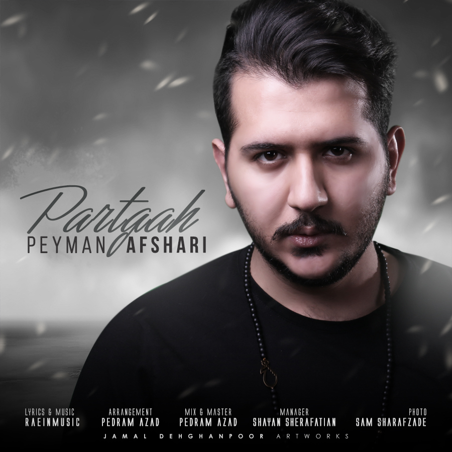 Peyman Afshari – Partga