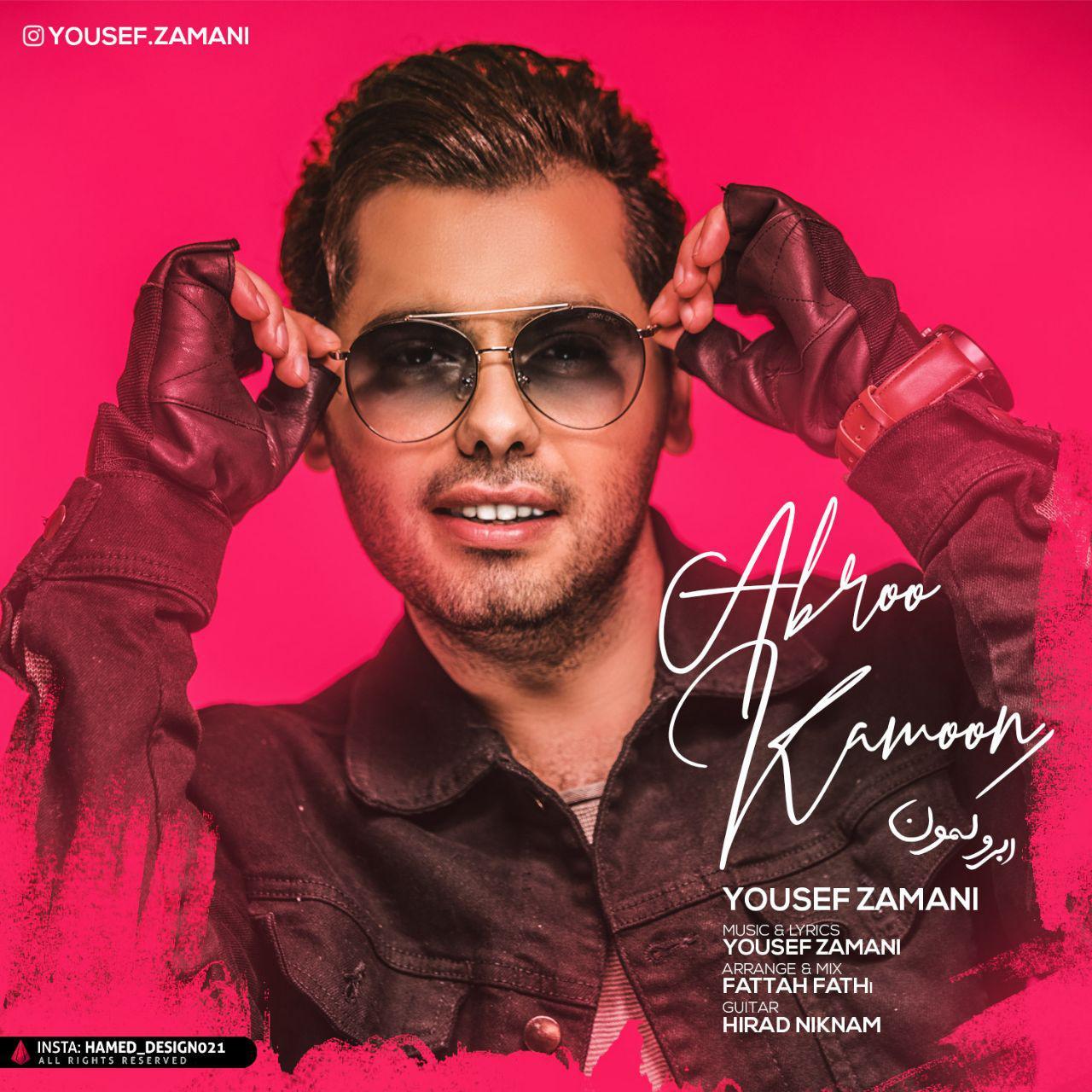 Yousef Zamani - Abroo kamoon