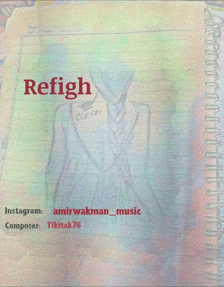 Amir Wakman – Refigh