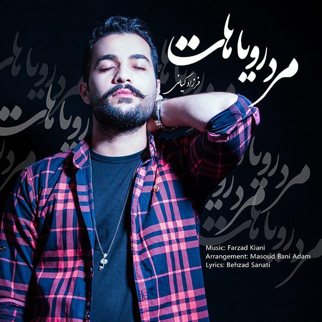 Farzad Kiani – Marde Royahat