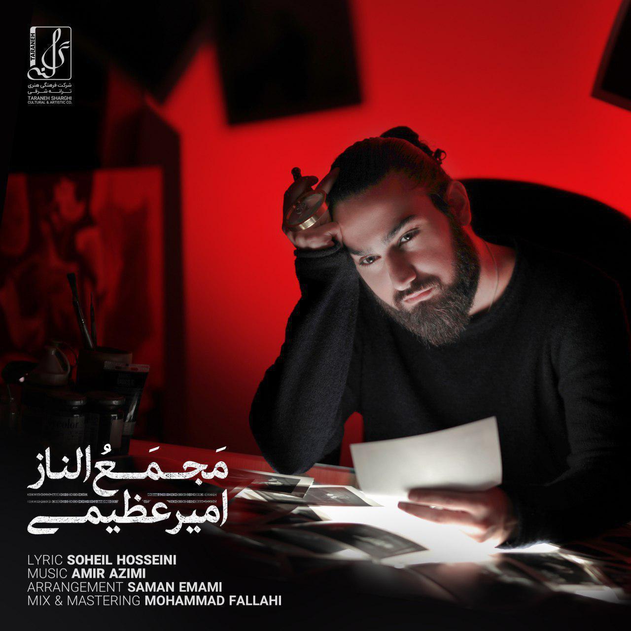 Amir Azimi – Majmaol Naz
