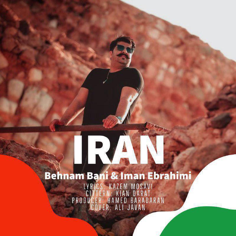 Behnam Bani - Iran (Ft Iman Ebrahimi)