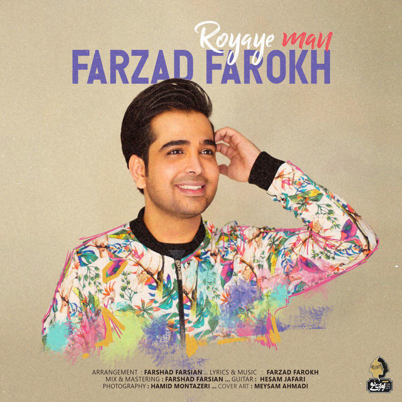 Farzad Farokh – Royaye Man