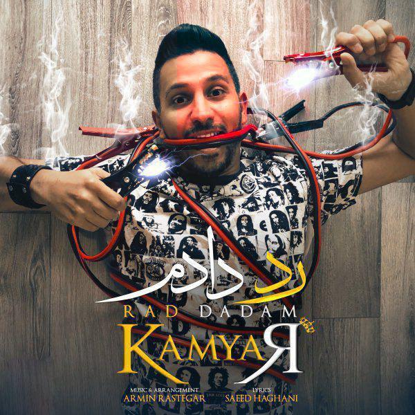 Kamyar – Rad Dadam