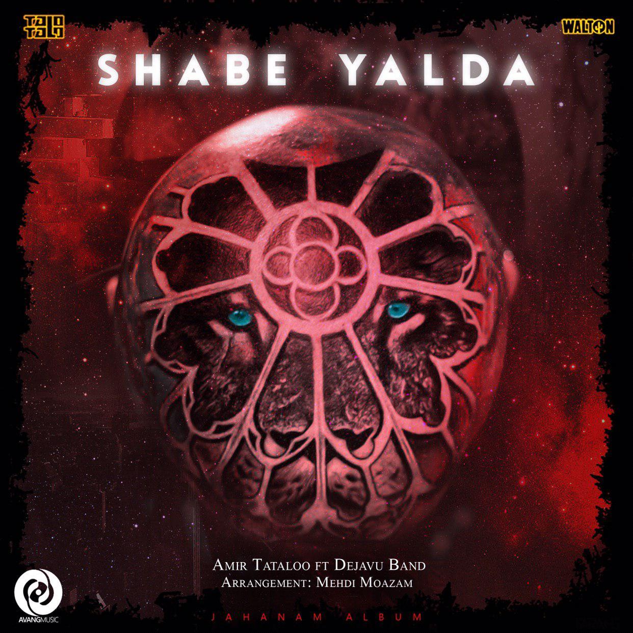 Amir Tataloo – Shabe Yalda