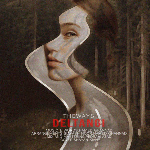 The Ways – Deltang