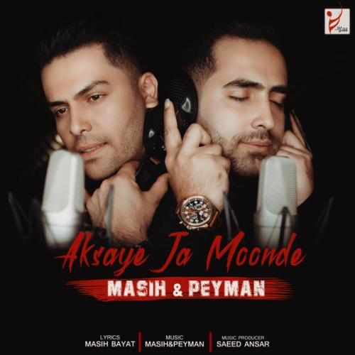 Masih And Peyman – Aksaye Ja Moonde