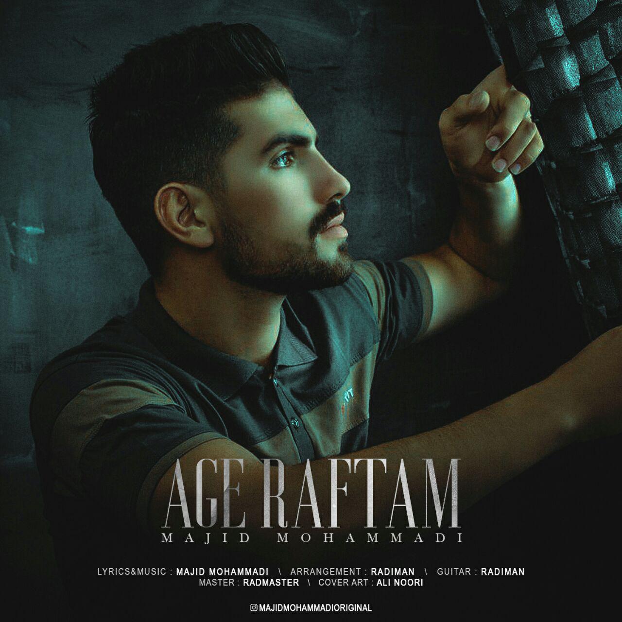 Majid Mohammadi – Age Raftam