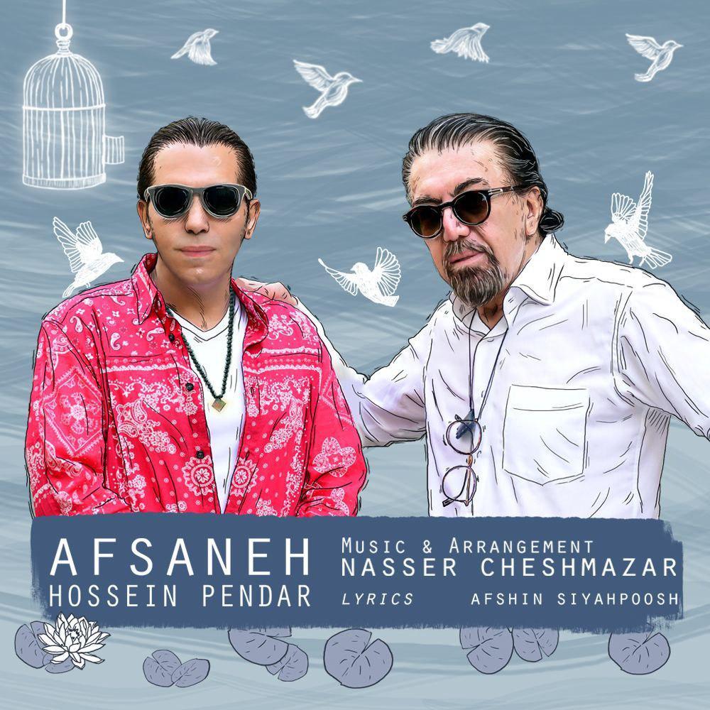 Hossein Pendar – Afsaneh