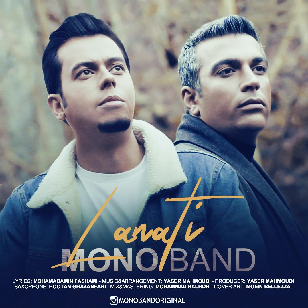 Mono Band – Lanati