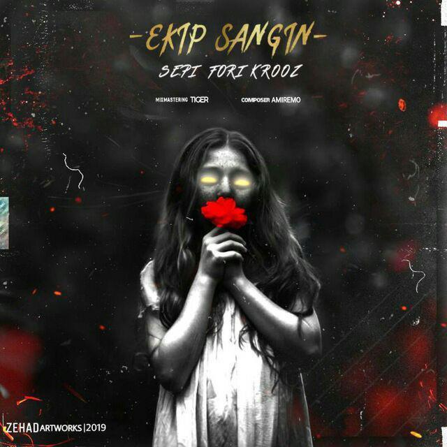 Sepi – Ekip Sangin (Ft Forget & Krooz)