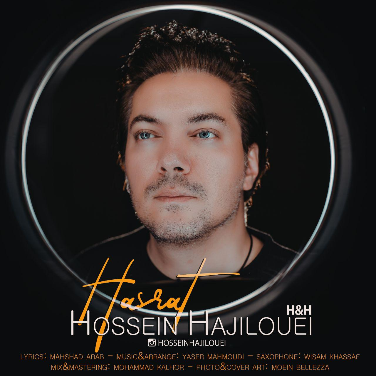Hossein Hajilouei – Hasrat