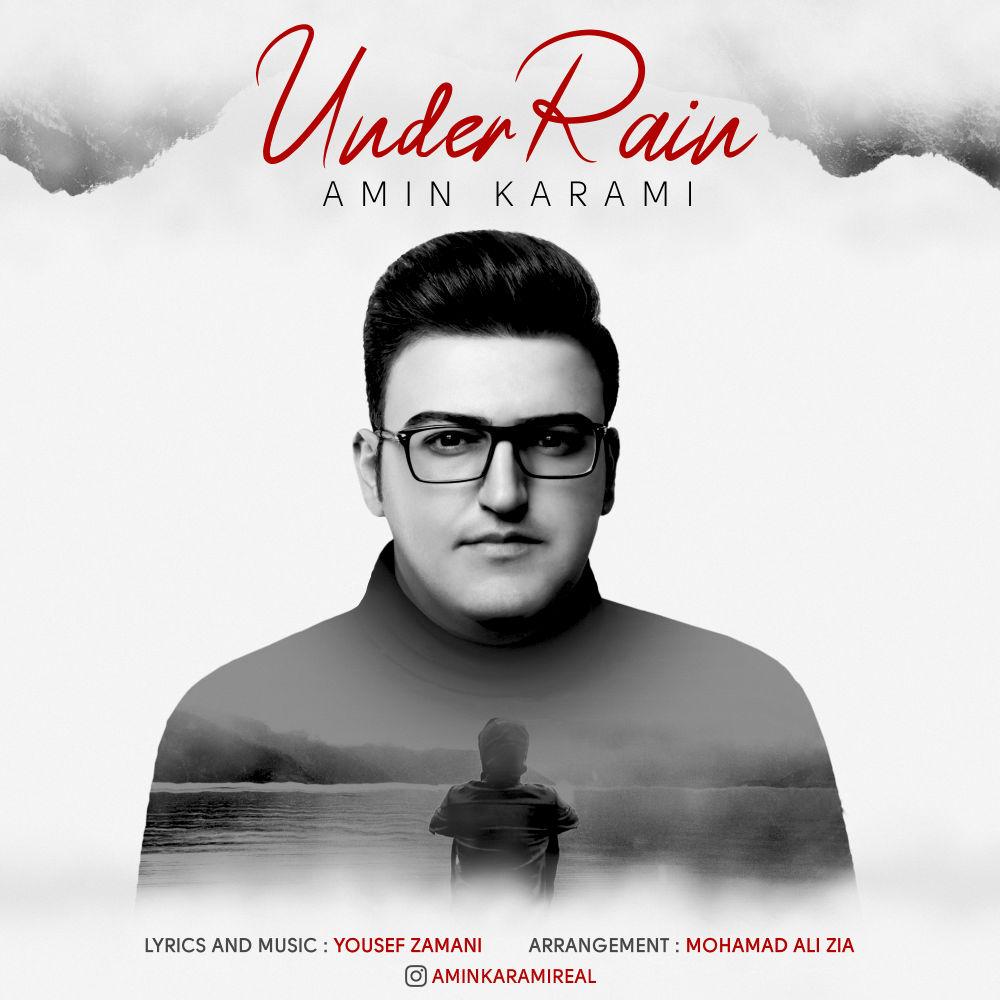 Amin Karami – Zire Baroun