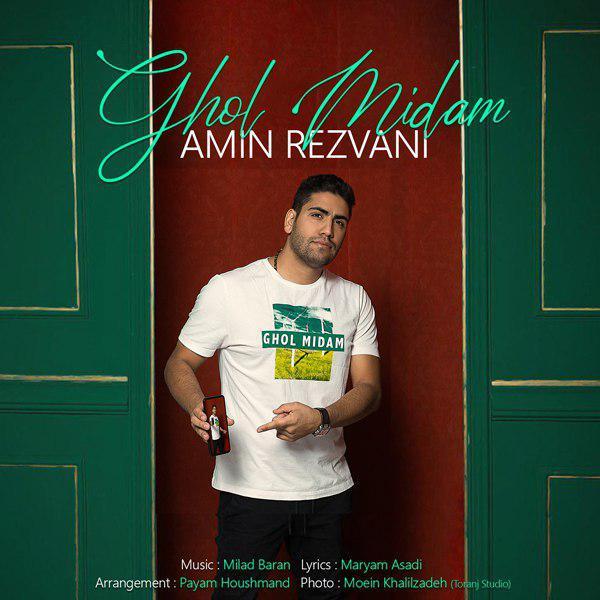 Amin Rezvani – Ghol Midam (New Version)