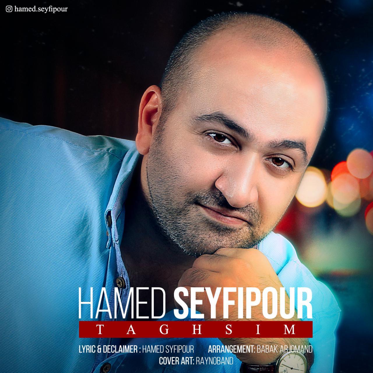Hamed Seyfipour – Taghsim