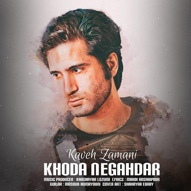 Kaveh Zamani – Khoda Negahdar