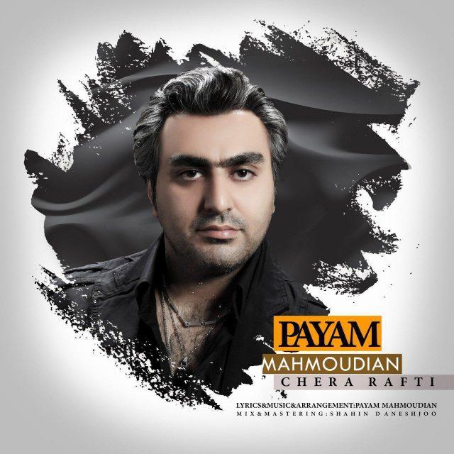 Payam Mahmoudian – Chera Rafti