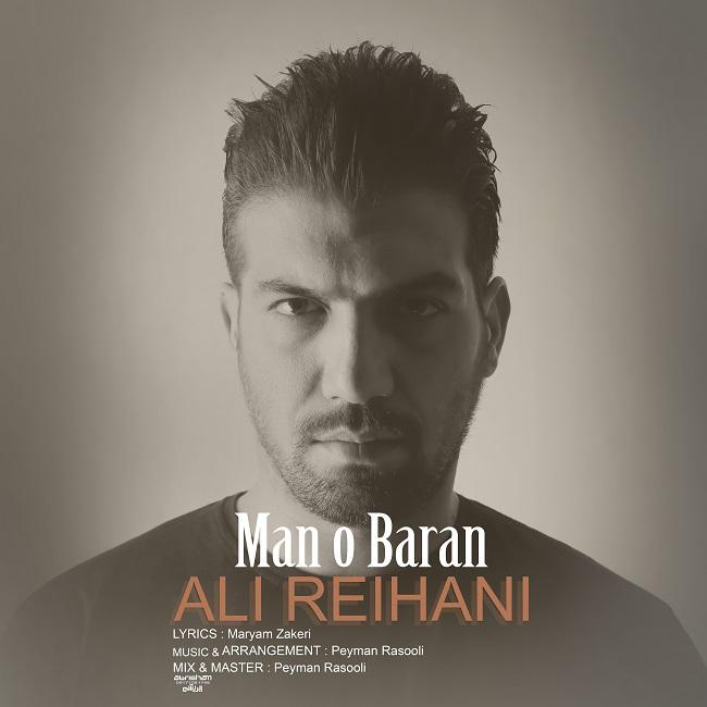 Ali Reihani – Man o Baran
