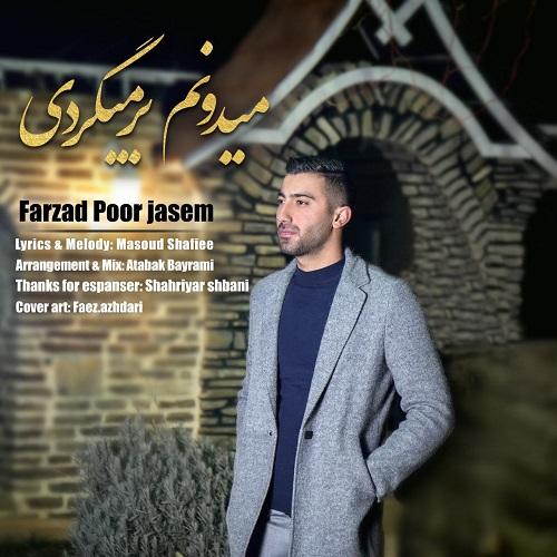 Farzad Porjasem – Midonam Barmigardi