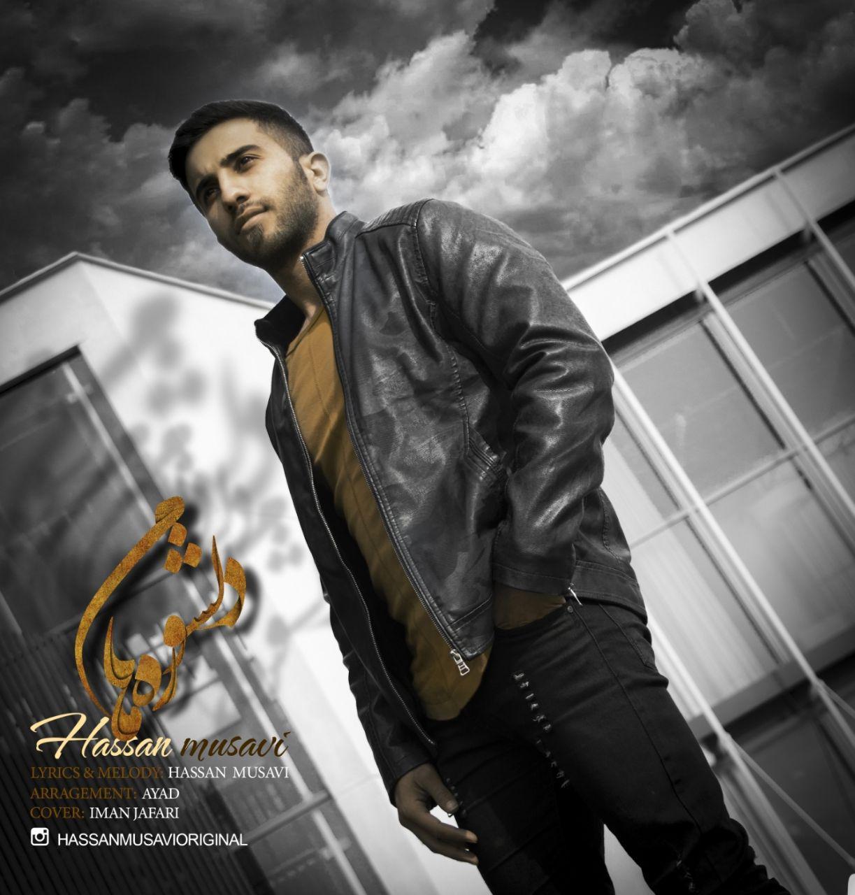 Hassan Musavi – Del Shooreham