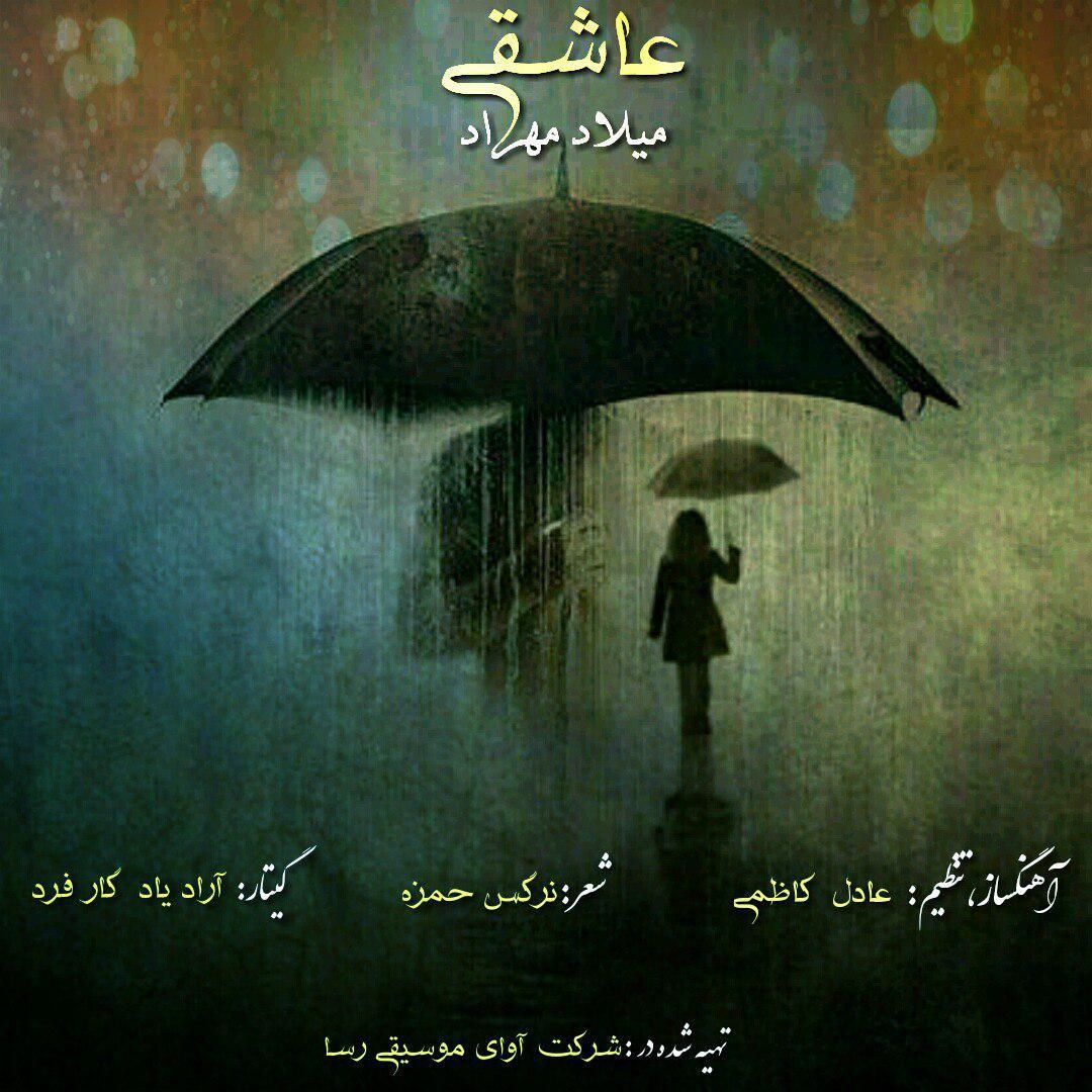 Milad Mehrad – Asheghi