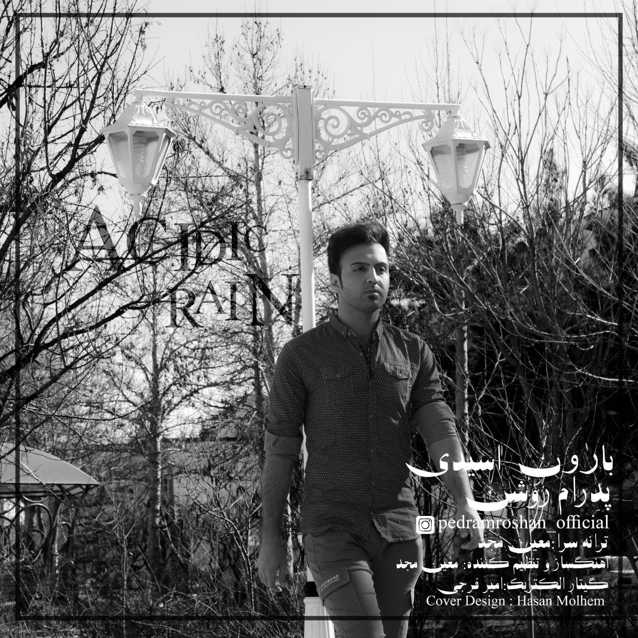 Pedram Roshan – Baroon Asidi