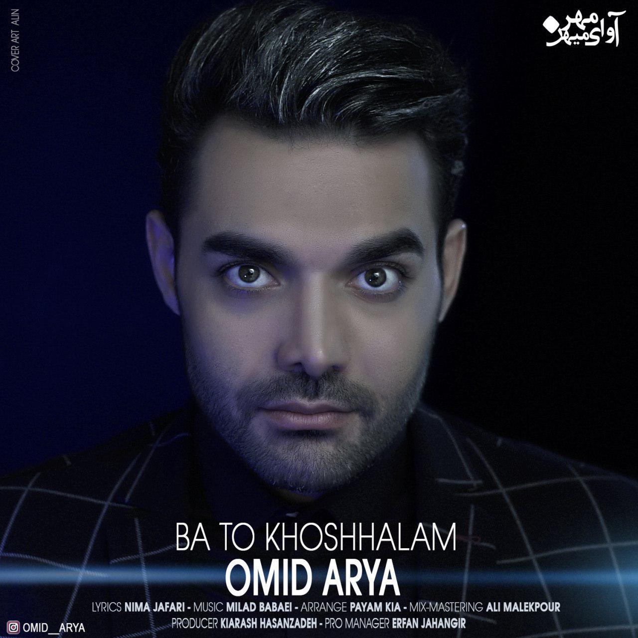 Omid Arya – Ba To Khoshhalam