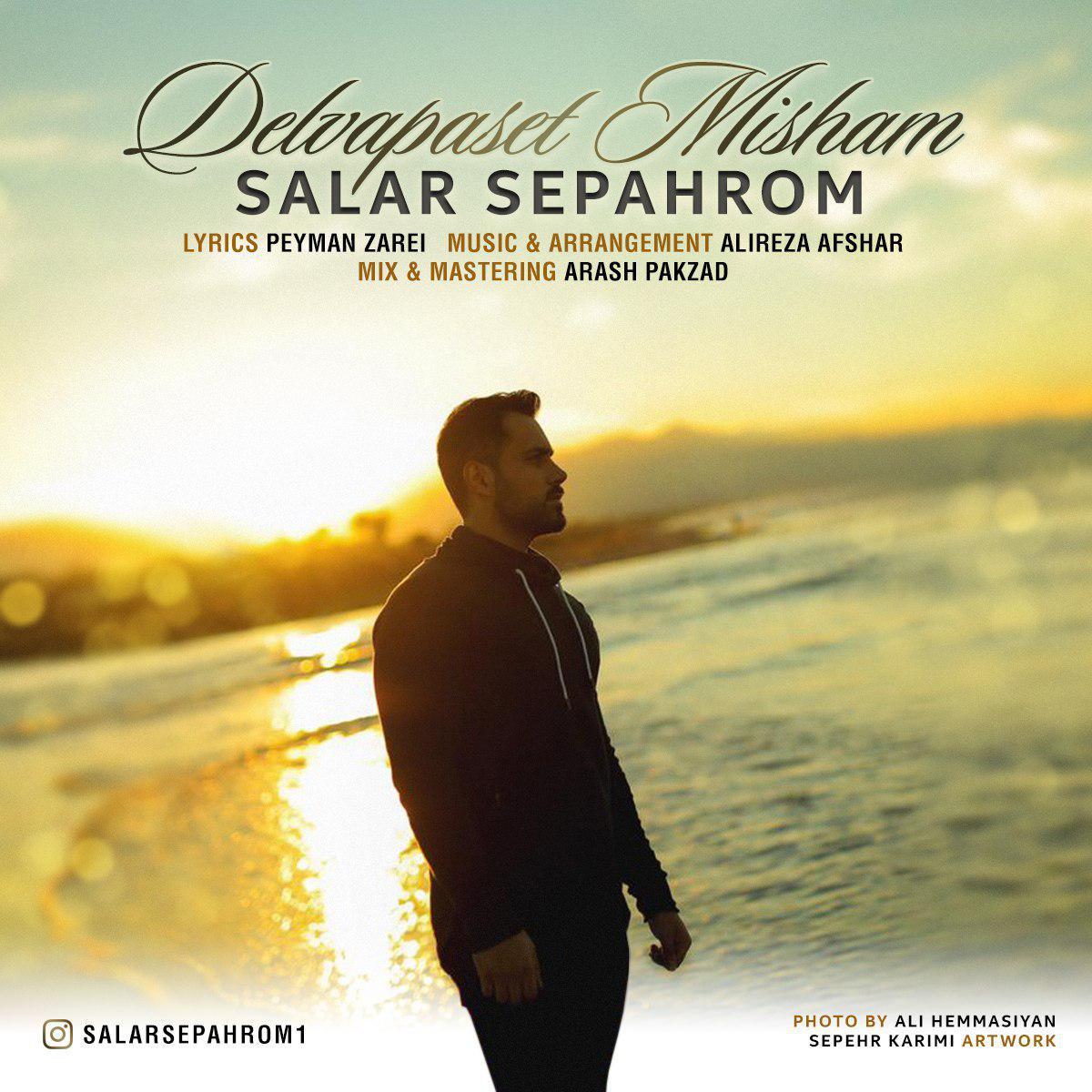 Salar Sepahrom – Delvapaset Misham