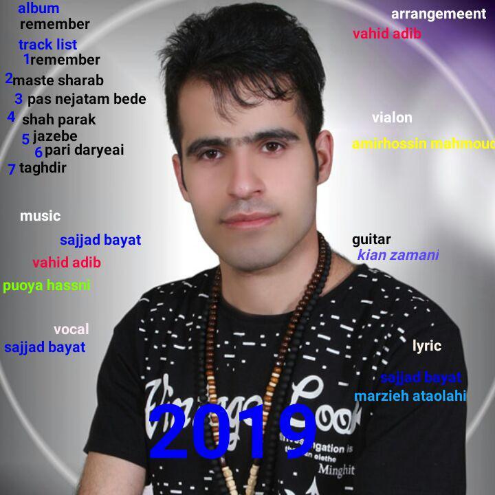 Sajjad Bayat – Remember