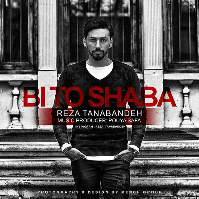 Reza Tanabandeh – Bi To Shaba