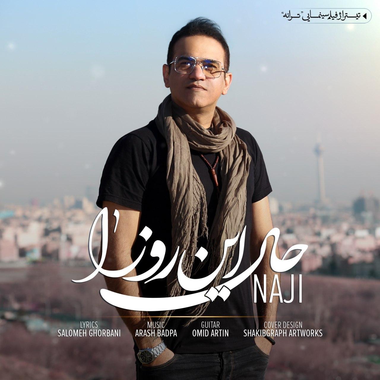 Naji – Hale In Rooza