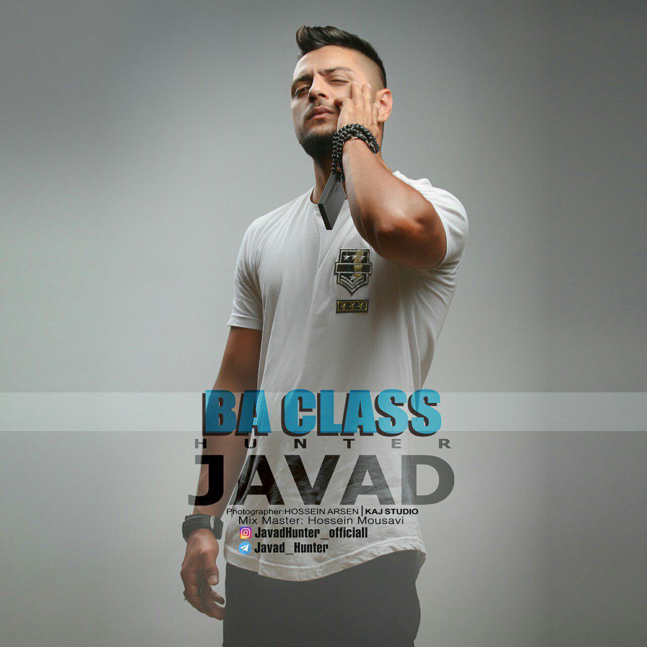 Javad Hunter – Ba Celass