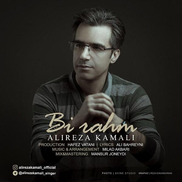 Alireza Kamali – Bi Rahm